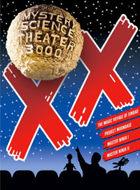 Mystery Science Theater 3000: Vol. XX DVD