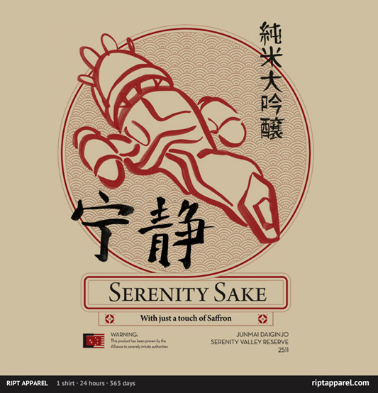 Firefly Serenity Sake