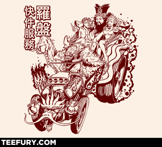 Big Trouble In Little China Lo Pan Express