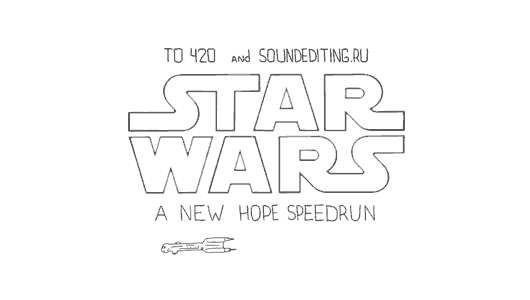 Star Wars Speedrun
