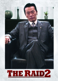 The Raid 2 Trading Cards: Goto, front