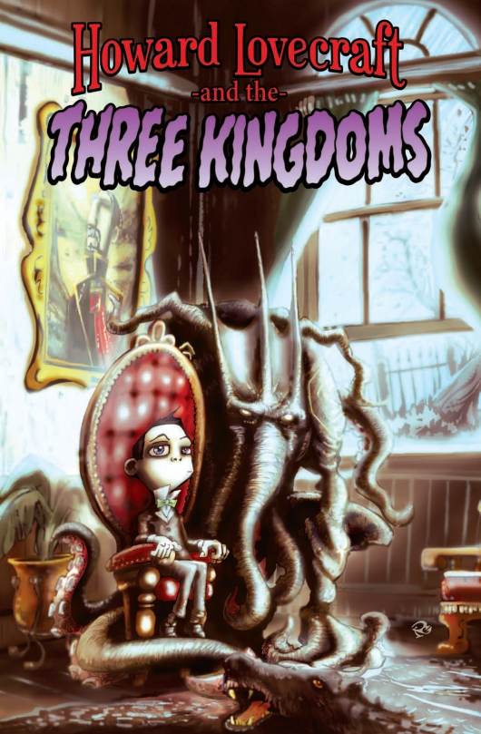 Howard Lovecraft and the Three Kingdoms cover by Rob Corless
