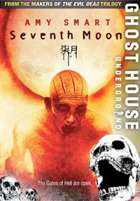Seventh Moon DVD