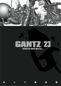 Gantz Volume 23 Cover