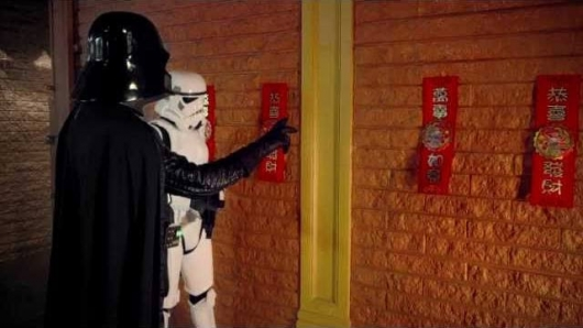 Star Wars Darth Vader Celebrates The Chinese New Year