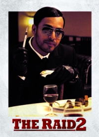 The Raid 2 Trading Cards: Bejo, front