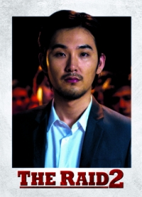 The Raid 2 Trading Cards: Keichi, front