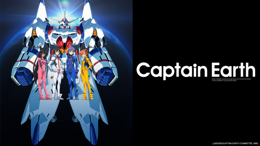 captain-earth-anime