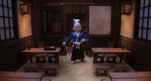 Usagi Yojimbo The Last Request Film Header