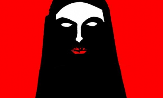 A Girl Walks Home Alone at Night Header Image