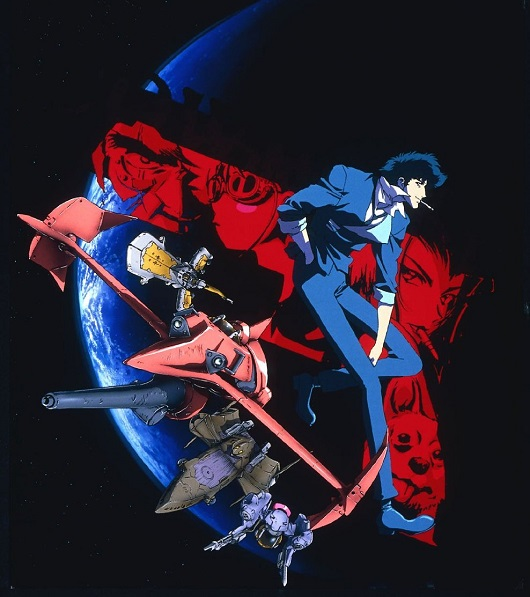 Cowboy Bebop: The Complete Series Cover