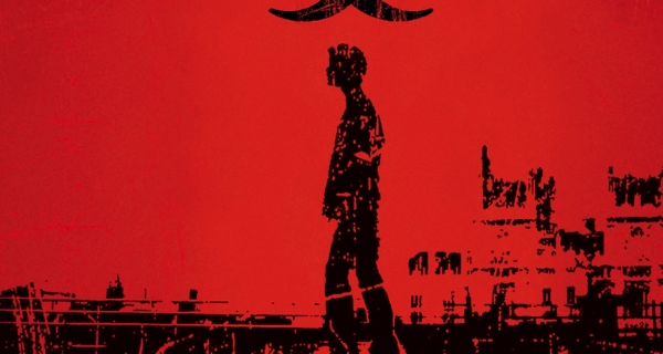 28 Days Later Header