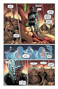 Onyx #0 page 3