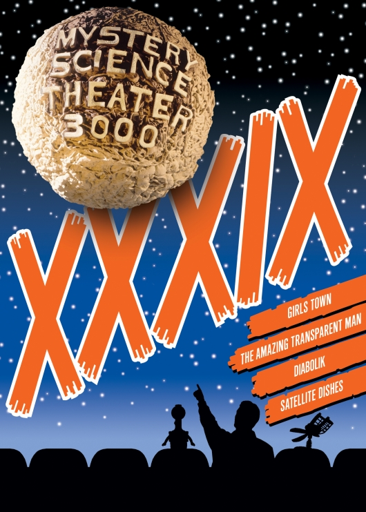 MST3K: Volume XXXIX DVD Cover Art