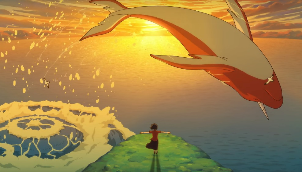 Watch a trailer for animated feature big fish begonia for Watch big fish