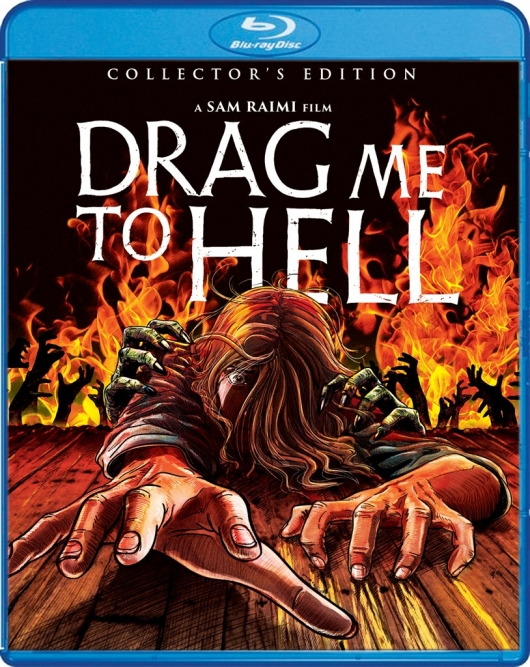 bluray review drag me to hell collector�s edition