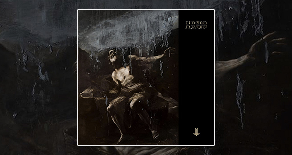 Behemoth: Loved You at Your Darkest